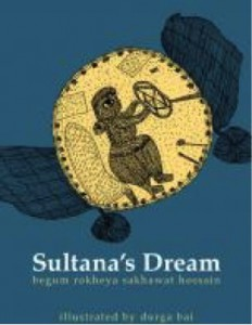 sultanas-dream