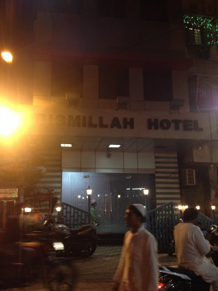 26-Bombay-Stories-section-Bismillah-Hotel