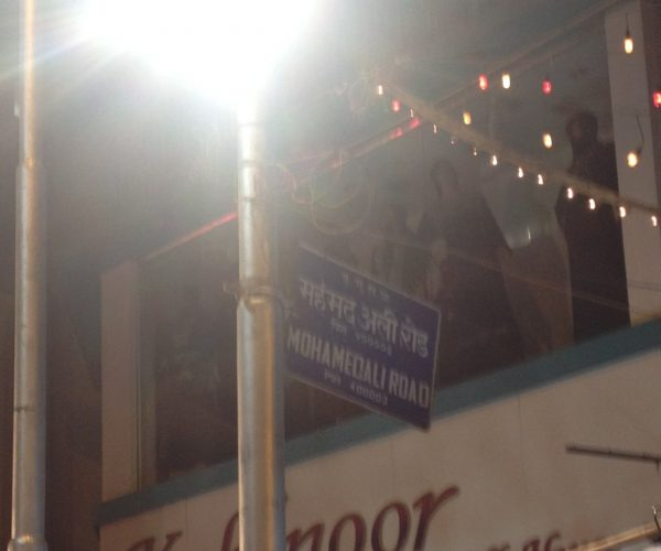 3-Shantaram-section-Mohammed-Ali-Road-street-sign