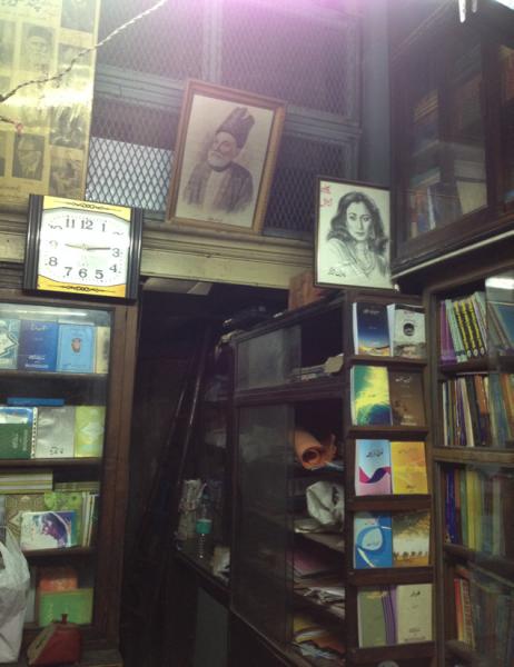 5-Shantaram-section-Maktaba-Jamia-Interior