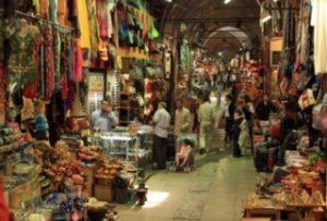 Grand-Bazaar_Shop-1